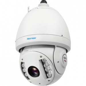 ptz kamera sistemleri