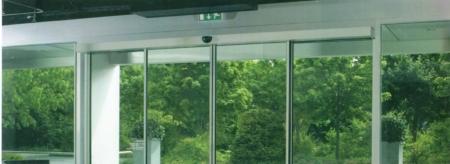 megoras otomatik fotoselli kapı